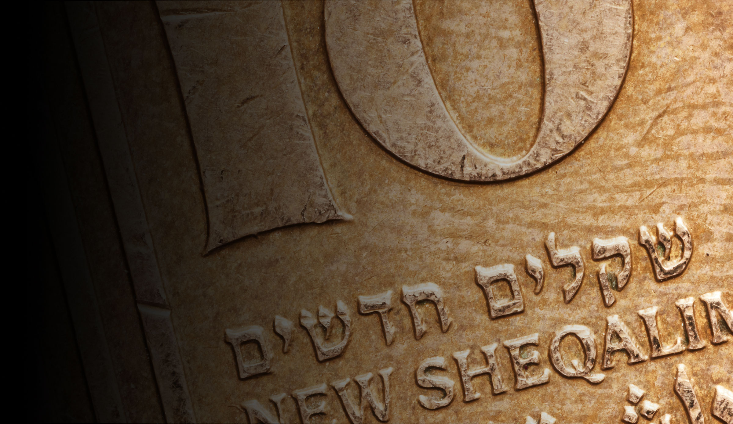 Outlook for M&A in Israel: Momentum builds on record-breaking 2017