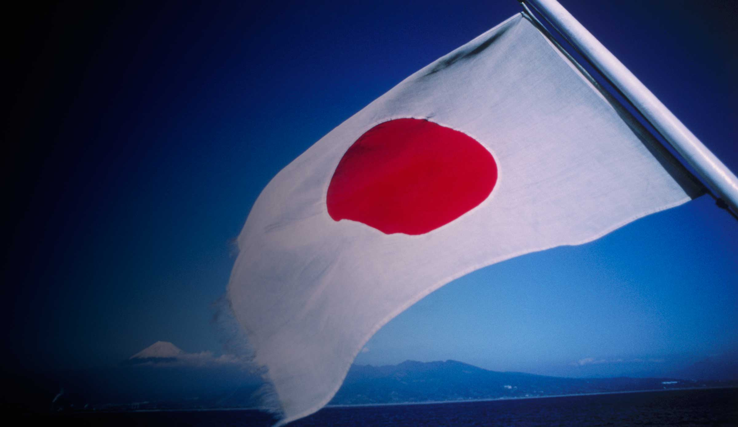 Inbound M&A in Japan: On the rise