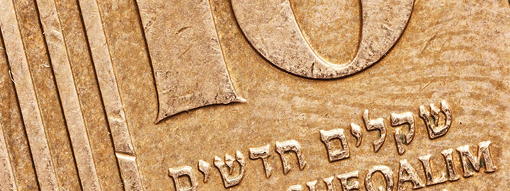 Outlook for M&A in Israel: Momentum builds on record breaking 2017