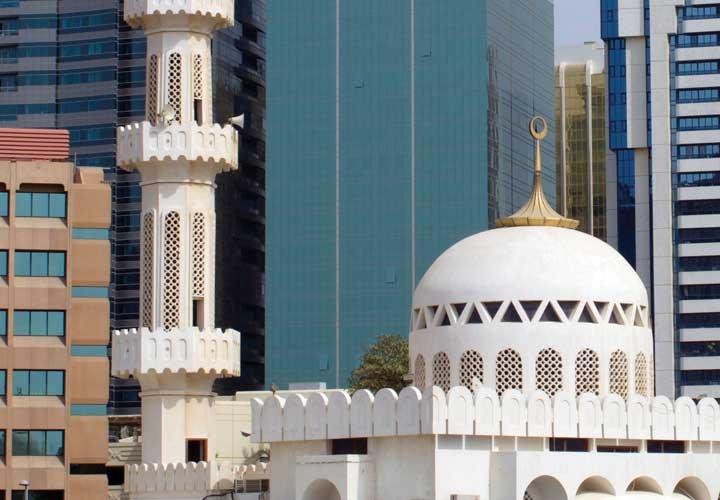 Abu Dhabi White & Case