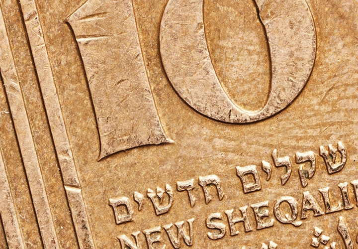 Outlook for M&A in Israel: Momentum builds on record breaking